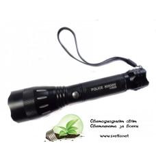 LED Фенер H-8028