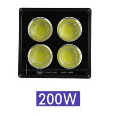 LED Прожектор 200W COB