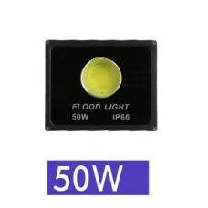 LED Прожектор 50W COB
