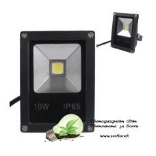 LED Прожектор 10W ЧЕРЕН