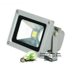 LED Прожектор 10W СИВ