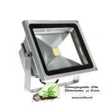 LED Прожектор 20W СИВ