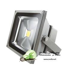 LED Прожектор 30W СИВ