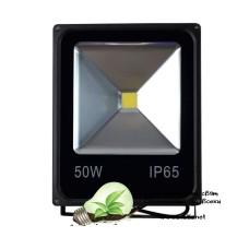 LED Прожектор 50W ЧЕРЕН