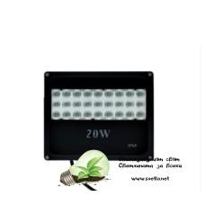LED Прожектор REFL 20W ЧЕРЕН