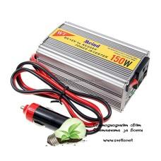 Инвертор 150W 12V-вход 220/240V-изход