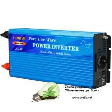 Инвертор Пълна Синусоида 12V 1500W