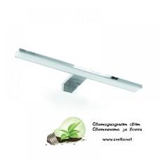 LED Лампа за Огледало/Картина Хром 8W 3000K 500mm IP44