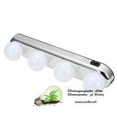 LED Лампа за Огледало/Картина BALLS 6400K 450mm IP44 Тип Топки