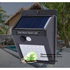 Соларно Захранваща се Светодиодна Лампа с РIR Сензор 6500K 30LED 6W