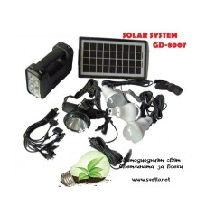 Соларна Осветителна Система GD-8007