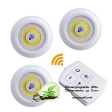 Комплект от 3бр LED Лампи с Дистанционно Управление