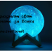 RGB LED Луна 10cm