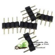 PIN Конектор за RGB LED Лента - Рейка