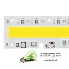 LED COB Диод 30W 220V AC IP65 Студено Бял