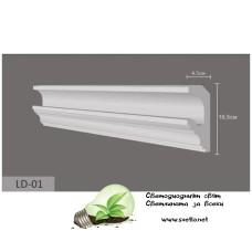 Декоративен Профил LD-01 2m