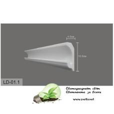 Декоративен Профил LD-01.1 2m