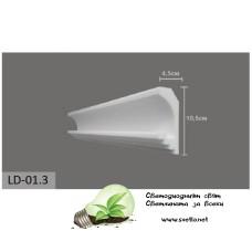 Декоративен Профил LD-01.3 2m