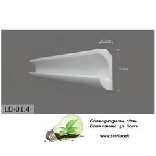 Декоративен Профил LD-01.4 2m