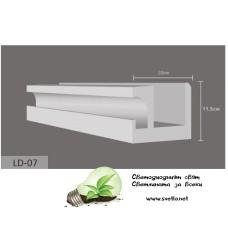 Декоративен Профил LD-07 2m