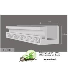 Декоративен Профил LD-08 2m