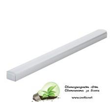 PVC Профил 2m за LED Лента с Матов Разсейвател