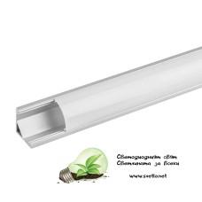 Алуминиев Профил 2m за LED Лента Ъглов