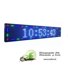 Програмируема Цветна USB WiFi RGB LED Рекламна Табела - 100x20cm