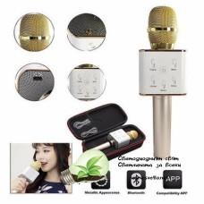Безжичен Bluetooth Караоке Микрофон с Вграден Говорител Smart Technology Q7