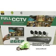 Комплект AHD Дигитален 3.0MPx Висока Резолюция - 4 Камери + DVR