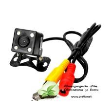 Камера За Кола За Задно Виждане AC-662 480TVL