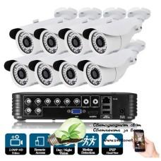 Комплект AHD Дигитален 3.0MPx Висока Резолюция - 8 Камери + DVR
