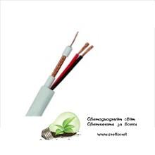 Коаксиален Кабел RG59 + 2x0.75 CU Захранване