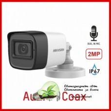 Булет Камера DS-2CE16D0T-ITFS Hikvision
