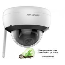 Безжична куполна IP камера DS-2CD2141G1-IDW1 Hikvision