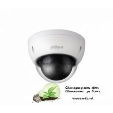 Мини куполна IP 5MP камера HDBW1531E-0360B Dahua