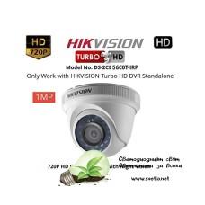 Видеокамера DS-2CE56C0T-IRF 3,6mm