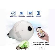 Панорамна Wifi Камера с Иновативен Дизайн на LED Крушка