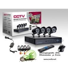Комплект - 4 Камери + DVR